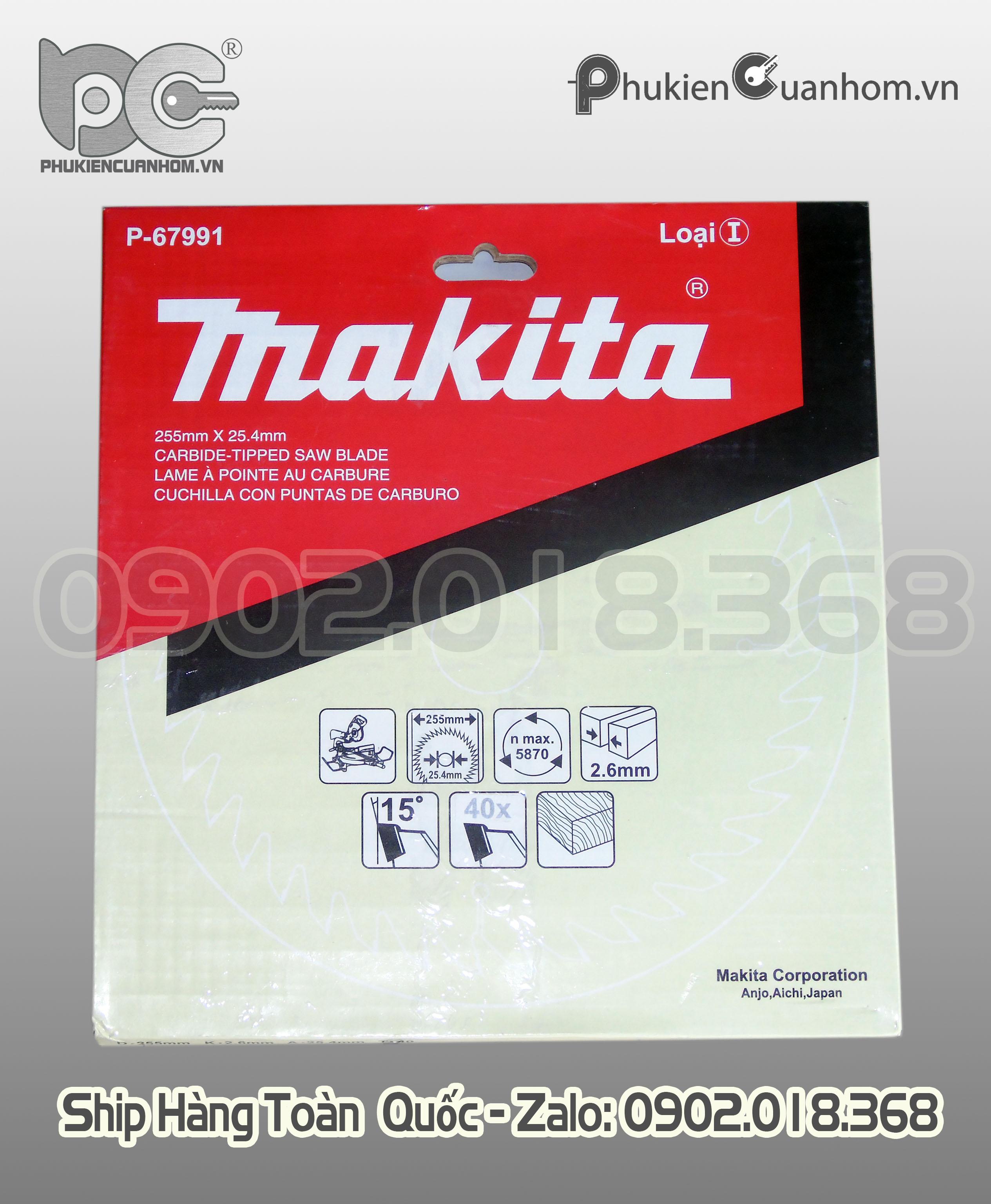 Lưỡi cắt nhôm đường kính 255mm 120 răng hiệu Makita